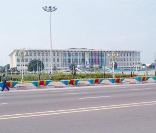 Le Palais du peuple